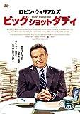 ビッグショットダディ[DVD]