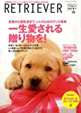 RETRIEVER (レトリーバー) 2009年 01月号 [雑誌]