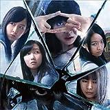 十字架 ~映画「学校の怪談 -呪いの言霊-」 Ver.~ (CD+DVD) (Type-A)