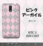 HTC J ISW13HT対応 携帯ケース【370ピンクアーガイル】