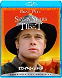 セブン・イヤーズ・イン・チベット [Blu-ray]