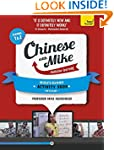 Learn Chinese with Mike Absolute Begi...