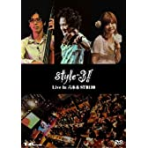 style-3!   Live in STB139 [DVD]