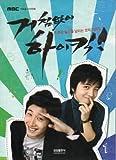 韓国ドラマ 思いっきりハイキック!フィルムコミック 1   韓国ap03