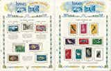 Israel Stamp Collection 1948-1965 in White Ace Historical Album, 56 Pages