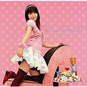 Sweets Paradise(初回生産限定盤)(DVD付)