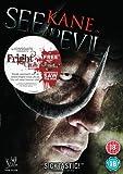 See No Evil [DVD]