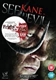 See No Evil [DVD]