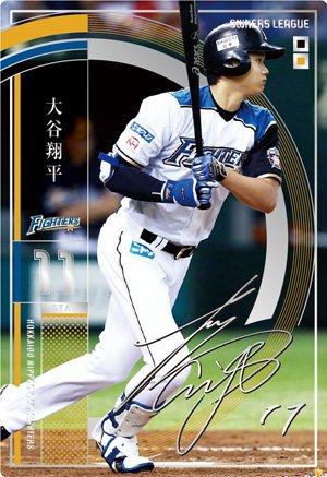 オーナーズリーグ22弾/OL22//ST/大谷翔平/日本ハム/OL22 023