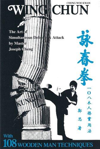 Chong Woo Kwan Wing Chun: Art of Simultaneous Defence and Attack