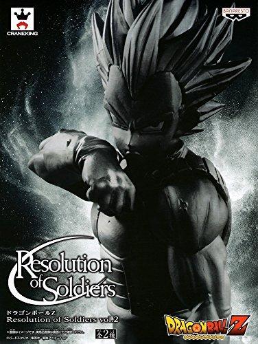 Dragon Ball Z Resolution of Soldiers vol.2 Super Saiyan Vegeta [ black color Ver.]