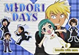 Midori Days 3: Handle With Care [DVD] [Region 1] [US Import] [NTSC]