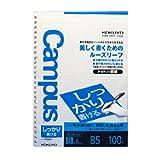Amazon.co.jpコクヨ キャンパス ルーズリーフ しっかり書ける B5 B罫 100枚 ノ-S836BT