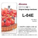 docomo Optimus G Pro L-04E ケース Optimus G Pro L-04E カバー ケース・ジャケット【ベリータルト/l04e-M933】