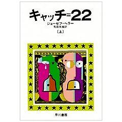 �L���b�`=22 �� (�n���J������ NV 133)