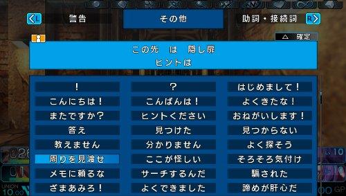 東京新世録 オペレーションアビス (初回封入特典 新エクス隊員歓迎パック(パワーレコーダー3個) プロダクトコード 同梱)