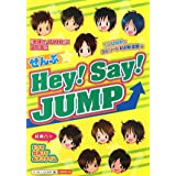 Hey!Say!JUMPX^btJUMP