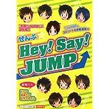 ����� Hey!Say!JUMP�X�^�b�tJUMP�ɂ��