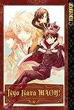 Kyo Kara MAOH! Volume 6