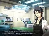 Trauma Center: Second Opinion (Wii)