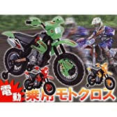 子供用★電動乗用玩具★モトクロスバイク★補助輪付★緑