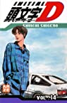 Initial D, tome 14