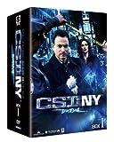 CSI:NY シーズン4 コンプリートDVD BOX-1