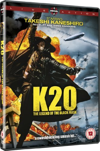 K-20 - The Legend Of The Black Mask [DVD] (12)