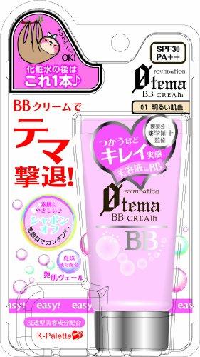 ゼロテマ BBクリーム 01