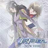 echange, troc Various Artists - Fafner 2 - Now Here