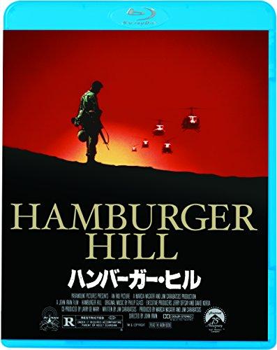 ダーティ・ダンシング [Blu-ray]