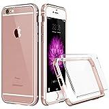 iPhone6 ケース クリア ESR iPhone6s ケース シリコン カバー 液晶保護フィルムゲット 電波影響無し アルミ/PC/TPU三層構造 耐衝撃 取り出し易い iPhone6/ iPhone6s バンパー (ローズゴールド)