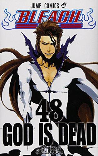 BLEACH 48 (ジャンプコミックス)