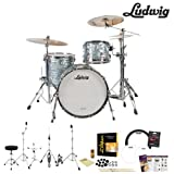 Ludwig USA Classic Maple 3 Pc Drum Kit in Sky Blue Pearl (L8303AX52WC) Includes: Zildjian KCH390 Cym