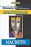 Image of Macbeth (Simply Shakespeare)