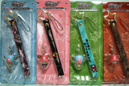 Lottery one piece chopper best to seed all four belt stopper Lapu / with figure award G
