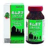 井藤漢方製薬 ギムネマ・シルベスタ 約30日 250mgX360粒