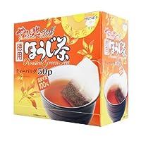 Harada Tea - VALUE: Yabukita Blend Japanese Houji-cha TeaBag (2g×50p) Roasted Green Tea Extra Volume & Value Price from Japan ?NO tracking number?