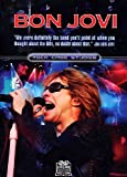 Bon Jovi - Rock Case Studies [DVD]