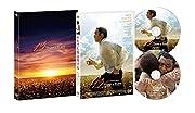 それでも夜は明ける コレクターズ・エディション(初回限定生産)アウターケース付き [DVD]