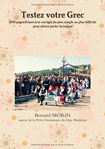 TESTEZ VOTRE GREC  [MORIN, Bernard] (Tapa Blanda)