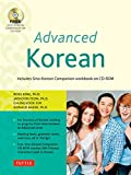 img - for Advanced Korean: Includes Sino-Korean Companion Workbook on CD-ROM book / textbook / text book