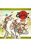 Okami HD - PS3 [Digital Code]