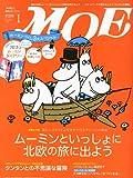 MOE (モエ) 2012年 01月号 [雑誌]
