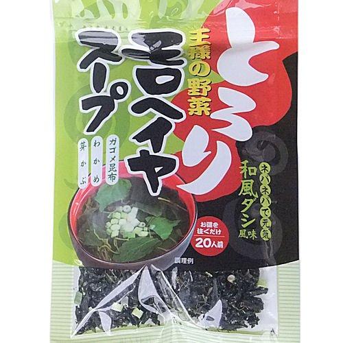 yamahama1 モロヘイヤスープ