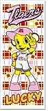 阪神タイガース グッズ ラッキーフェイスタオル