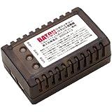 【PSE新基準適合】 リポバッテリーバランス充電器R