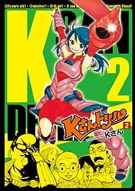 Kさんドリル 2