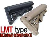 LMT MK18 Mod0 SOPMOD クレーンストックレプリカ BKカラー