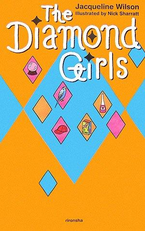 ダイヤモンド・ガールズ